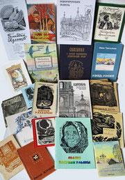 Издания, оформленные Г. А. Кулишовым в 1970-1990 гг. (The publications designed by Gennady Kulishov in 1970-1990)