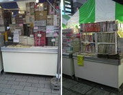 '10.9.26~'10.10.2 JR新橋駅