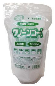 クリーンゴー 重曹 1.8kg