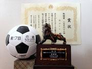 敢闘賞のライオンとボールです。