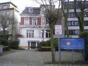 Musikwissenschaftliches Institut der Universität Hamburg (山本撮影、2008年)