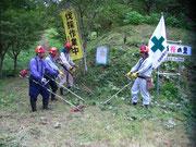 下刈り作業の安全確認の様子