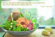 ◆日常生活とのバランスをとる