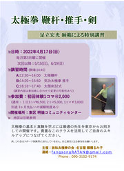 http://jp.fotolia.com/id/26905760