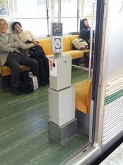 ワンマン電車なのに、ピタパも使えるみたい。レトロなんだか先端を行ってるのか(?_?)
