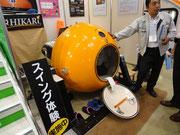 津波シェルターHIKARiが危機管理産業展2013に出展