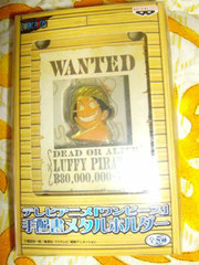 One Piece - Wanted Dead or Alive Usopp portachiavi