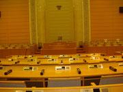 市会本会議場