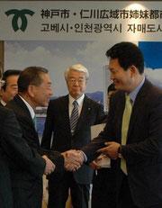 仁川市長と再会