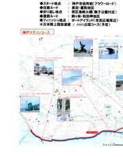 神戸マラソンコース(垂水)