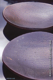 伊波多焼丸板皿