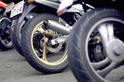 オートバイ名義変更手続