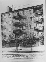 Приміщення бібліотеки по вул. Пушкінській в період з 1964 по 1980 рр.