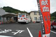 『日赤献血車』