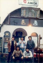 ライブハウス AMIDA 1