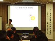 2012.02月 山形国際ホテル(山形県)