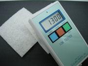 HOLMICシート 樹脂綿
