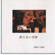 2000年12月 発売