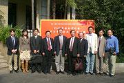上海社会科学院創立50周年事業