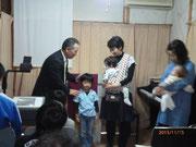 ◆子ども祝福式
