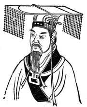 "Der ""Gelbe Kaiser"" 黃帝 (Huang Di)"