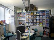 Das Reisebüro 1997
