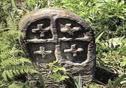 Stećak na groblju Dobra voda