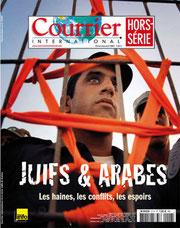 Couverture H-S Courrier International (04/02/2009) (DR).