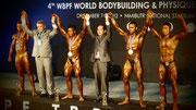 WBPF 2012 Bangkok