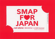 SMAP FOR JAPAN