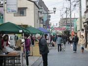 Dogo Sunday market