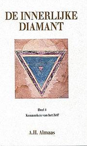 De Innerlijke Diamant dl. 1: Kenmerken van het Zelf
