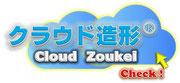 日本全国、北海道~沖縄 遠隔リモートサービスで3D造形プリント