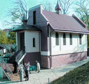 Głogów cerkiew