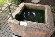 Ein Wasserentnahmebecken