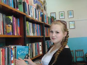 Москаленко Юлия, участница акции