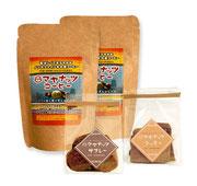 エコナミセオリジナルの「マヤナッツコーヒー&スイーツセット」(3,000円 税込・ 送料込) 栄養豊富なマヤナッツのコーヒーとクッキーのセットは、農薬・化学肥料・遺伝子組み換え作物を 一切使わず、途上国の生産者と環境を守るために適正価格で取引されたフェアトレード商品だ