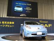 12月11日、米国で世界初の量産型電気自動車として発売された日産自動車の「リーフ」