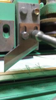 切断カット用の刃