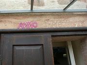 Inschrift im Türsturz