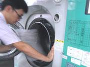 高品質なクリーニング洗浄