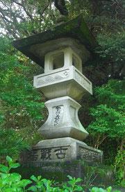 正林寺 石燈