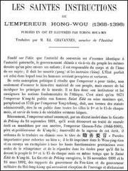Les saintes instructions de l'empereur hong-wou,  publiées en 1587 et illustrées par Tchong Houa-min Traduites par Édouard CHAVANNES (1865-1918). BEFEO, 1903.