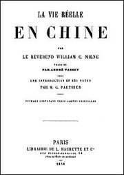 La vie réelle en Chine, William Ch. MILNE (1815-1863). Traduction André TASSET. Introduction et notes de Guillaume Pauthier. Hachette, Paris, 1858.