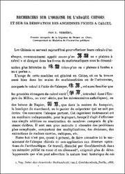 Arnold VISSIÈRE (1858-1930) Recherches sur l'origine de l'abaque chinois et sur sa dérivation des anciennes fiches à calcul. Bulletin de géographie historique et descriptive, Paris, 1892.