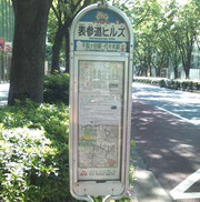 渋谷から代々木に向かうバス停、表参道ヒルズ前