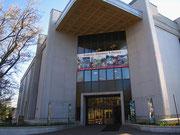 bibliothèque de l'histoire des familles Salt Lake City