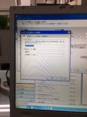 京都府宇治市城陽市パソコン教室ありがとう。パソコン修理 パソコン資格 文書作成 出張