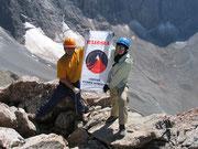 Наши в горах Памиро-Алая