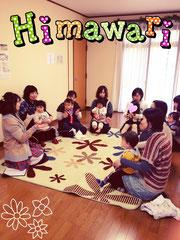 【1月】ひまわりクラス